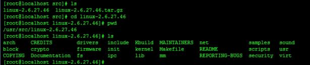 inside kernel directory