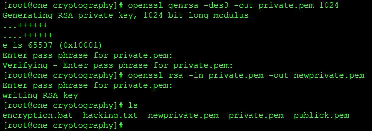 key encryption
